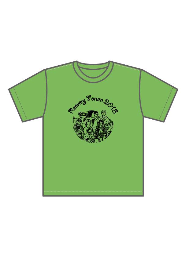 Tshirt_lime